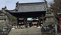 国分八幡宮 香川県高松市国分寺町国分のキャプチャー
