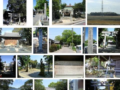 和志取神社 愛知県安城市柿碕町和志取のキャプチャー