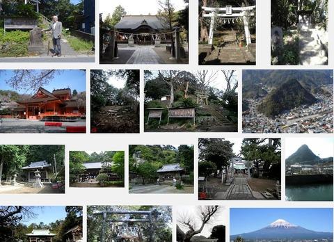 浅間神社 静岡県下田市本郷のキャプチャー