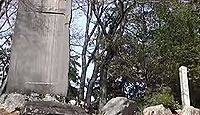 小谷城 近江国(滋賀県長浜市)のキャプチャー