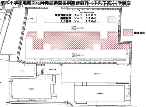 高松市の栗林小学校の敷地内から、古墳時代前期の銅鏡を検出、現地説明会 - 香川県のキャプチャー