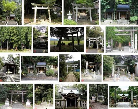 丹生神社 福井県小浜市太良庄のキャプチャー