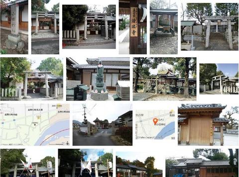 小田神社 和歌山県橋本市高野口町小田のキャプチャー