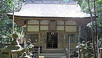 九木神社 三重県尾鷲市九鬼町のキャプチャー