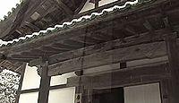 国宝「瑞巖寺庫裏及び廊下」(宮城県宮城郡松島町)のキャプチャー