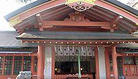 山本八幡宮 大阪府八尾市山本町のキャプチャー