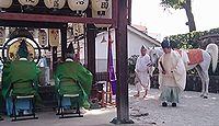 久我神社 京都府京都市北区紫竹下竹殿町のキャプチャー