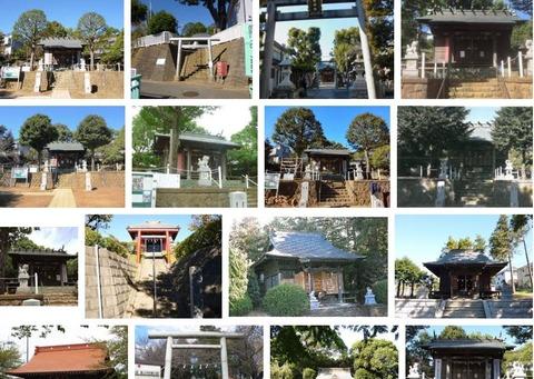 神明社 神奈川県横浜市泉区新橋町のキャプチャー