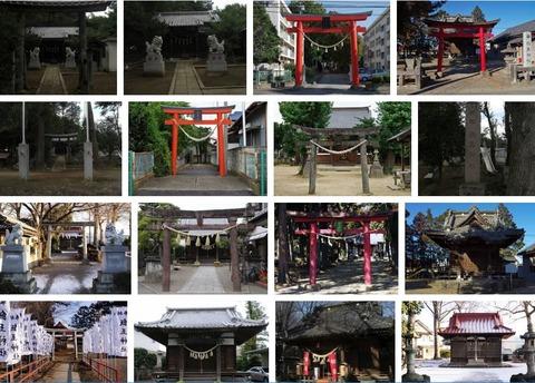 飯玉神社 埼玉県熊谷市千代のキャプチャー