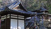 長谷山口坐神社 奈良県桜井市初瀬のキャプチャー