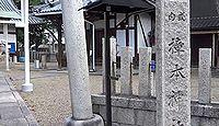 樟本神社 大阪府八尾市南木の本のキャプチャー