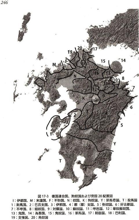 魏志倭人伝の国々の比定地 - 野上道男『魏志倭人伝・卑弥呼・日本書紀をつなぐ糸』
