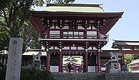 篠崎八幡神社 - 神功皇后が大石に立たせた皇子が「穴門は近し」と発した社、飛鳥朝創建