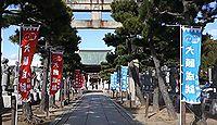 大石神社(赤穂市) - 義士を祀る「忠臣蔵のふるさと」、昭和期に無各社から県社に昇格