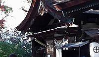 治水神社 - 木曽三川分流の1755年宝暦治水を完工した薩摩藩家老平田靱負と藩士を奉斎