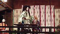 重要無形民俗文化財「江戸の里神楽」 - 強い演劇性、時代に即応した工夫で伝承されるのキャプチャー