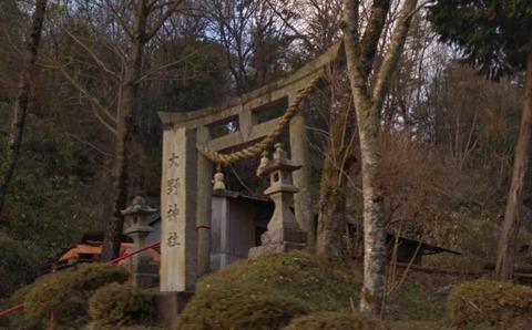 大野神社(岡山県苫田郡鏡野町)
