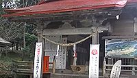 紫尾神社(さつま町) - 紫尾山山頂の「上宮」に対する「下宮」、修験道の聖地の一つ
