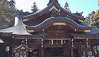 速谷神社 広島県廿日市市上平良のキャプチャー