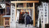 神明神社 三重県鳥羽市相差町のキャプチャー