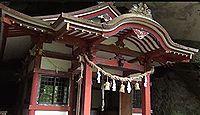 健男霜凝日子神社 - 大分・宮崎の県境、祖母山が御神体、神代から奉斎される天候の神