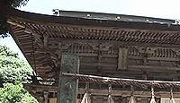 """櫻井神社(糸島市) - """"あらゆる縁を結ぶ社""""筑前黒田家ゆかり、嵐神社の一つ"""