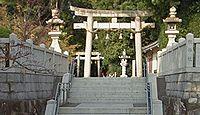 鴨神社 兵庫県川西市加茂