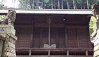 西分神社 東京都青梅市西分町