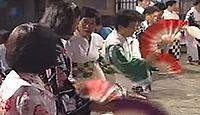 重要無形民俗文化財「有東木の盆踊」 - 男踊りと女踊り、「長刀踊り」で終わる