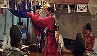 重要無形民俗文化財「保呂羽山の霜月神楽」 - 湯立神楽の一種、古風な神事芸のキャプチャー