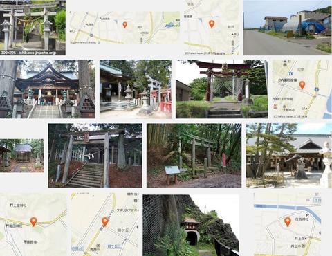 閣地神社 石川県かほく市鉢伏のキャプチャー