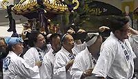 小梳神社 静岡県静岡市葵区紺屋町のキャプチャー