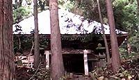 老犬神社 - 秋田のもう一匹の忠犬シロを祀る、無実の罪で処刑された主とともに祟り鎮魂