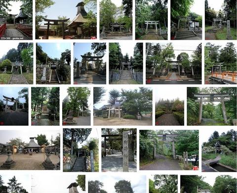 御井神社 兵庫県豊岡市日高町土居のキャプチャー