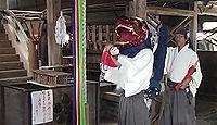 生身天満宮 - 菅原道真の存命中に生祠として奉斎した「日本最古」、歴代領主からの崇敬