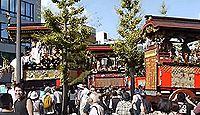 大津祭とは? - 10月中旬の滋賀・天孫神社の例祭、13基のからくり曳山が市内を巡行のキャプチャー