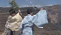 阿蘇山上神社 - 阿蘇神社の3柱を阿蘇山山頂火口3カ所に奉斎、毎年6月に火口鎮め神事