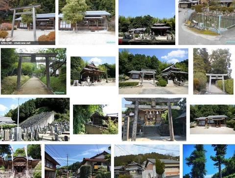 比地神社 三重県伊賀市比土のキャプチャー