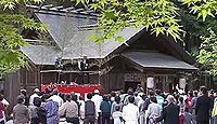 櫛石窓神社 - 巨大な神南備と磐座、地名の由来となる霊泉、皇居の御門を守護する神