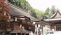 国宝「日吉大社東本宮本殿及び拝殿」(滋賀県大津市)