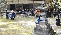 大虫神社(与謝野町) - 各種伝承が残る、少名彦命の「小虫」と対をなす丹後の名神大社