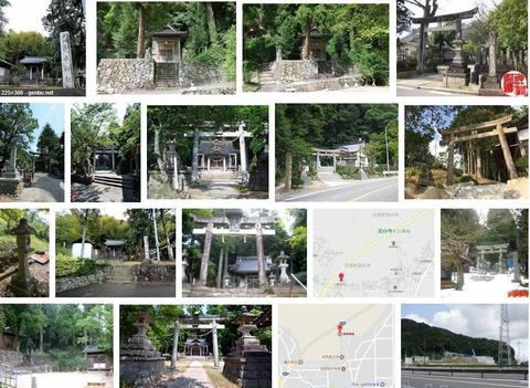 売布神社 兵庫県豊岡市日高町国分寺のキャプチャー
