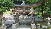 若宮神社 島根県益田市匹見町石谷