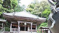 丹生神社 三重県多気郡多気町丹生のキャプチャー