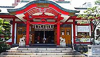 菅原神社 福岡県北九州市小倉北区古船場町のキャプチャー