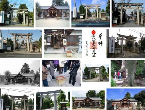 宗我坐宗我都比古神社 奈良県橿原市曽我町のキャプチャー