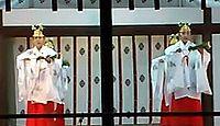 粟嶋神社(海南市) - 景行期に創祀、その子孫が今も祭祀する全国各地から崇敬された社