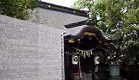 高諸神社 広島県福山市今津町のキャプチャー