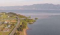 日本遺産「琵琶湖とその水辺景観-祈りと暮らしの水遺産」(平成27年度)(滋賀県)のキャプチャー