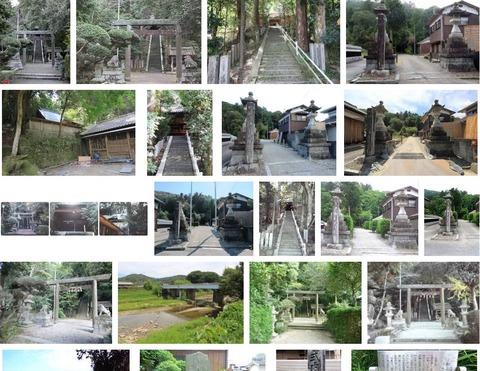 須智荒木神社 三重県伊賀市荒木のキャプチャー